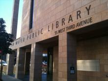 photo of the front of the main branch of the San Mateo Public Library